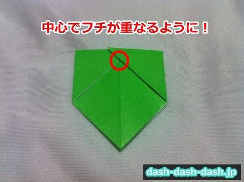 朝顔 葉っぱ 折り紙06