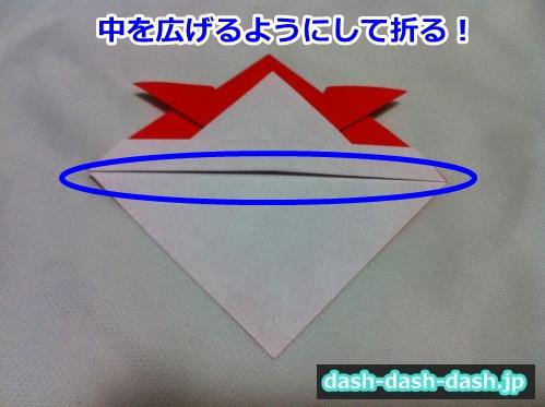 七夕 金魚 折り紙09