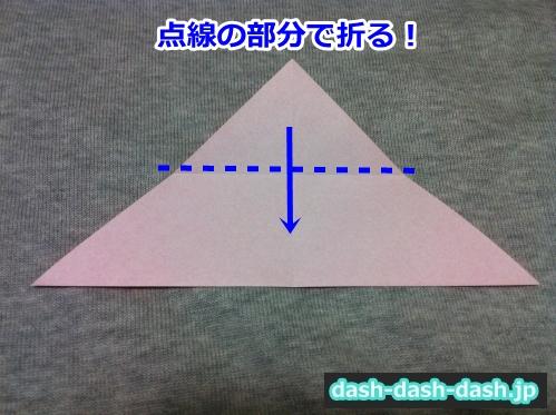 花火 折り紙 折り方 簡単03