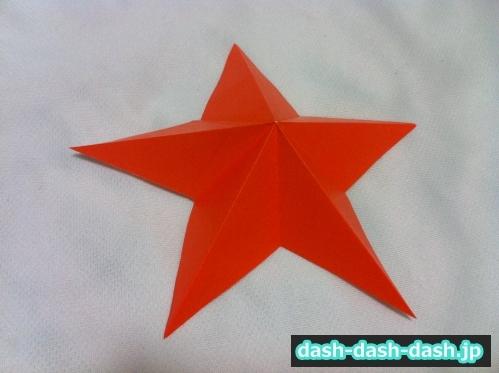 星 折り紙 七夕11