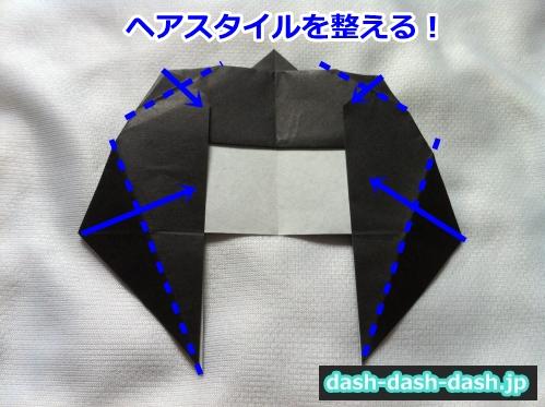 織姫 折り紙 折り方 簡単23