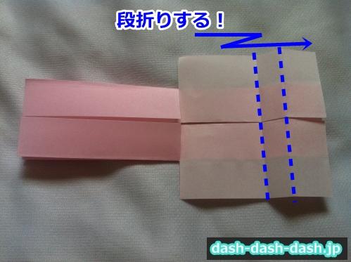 着物 折り紙 簡単 折り方08