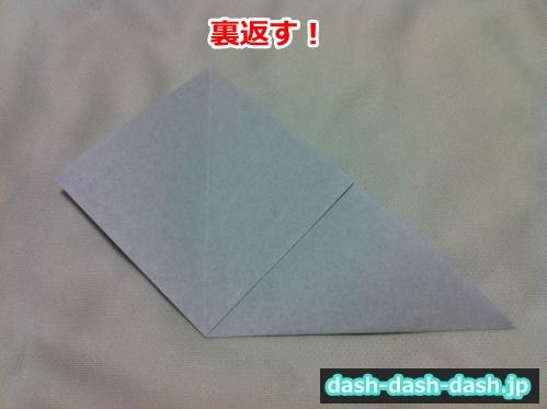 朝顔 折り紙 折り方 簡単05