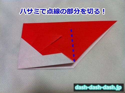 七夕 金魚 折り紙10