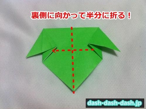 朝顔 葉っぱ 折り紙11