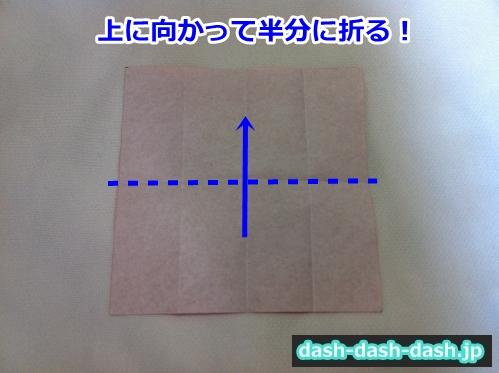 ひまわり 折り紙 折り方 簡単19
