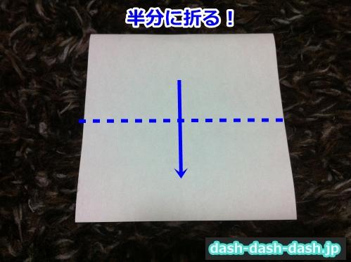 織姫 折り紙 折り方 簡単03