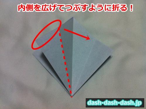 朝顔 折り紙 折り方 簡単10