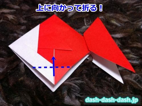 七夕 金魚 折り紙14