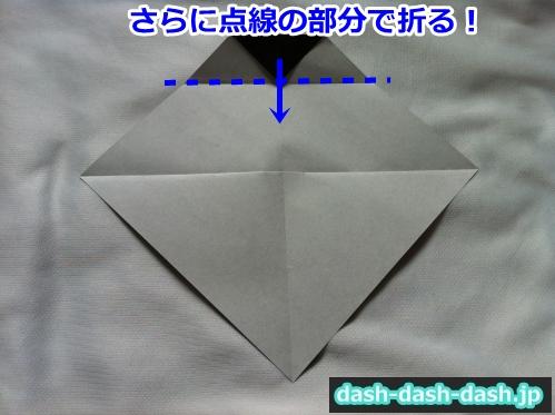 織姫 折り紙 折り方 簡単18