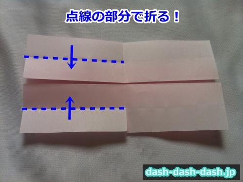着物 折り紙 簡単 折り方07