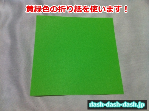 あじさい 折り紙 簡単 作り方07