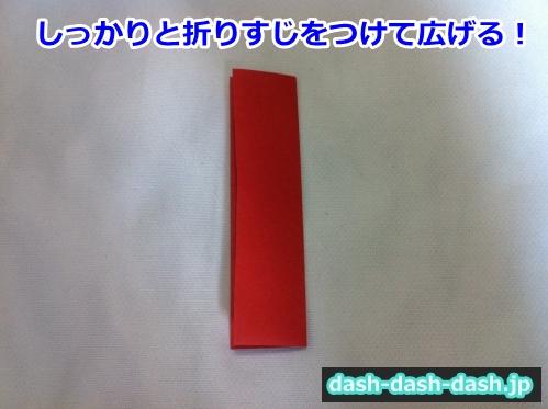 ひまわり 折り紙 折り方 簡単18