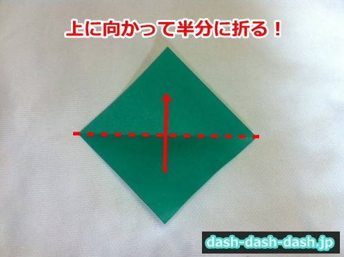 折り紙 ひまわり 葉っぱ 折り方02