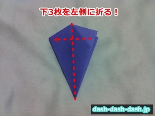 朝顔 折り紙 折り方 簡単27
