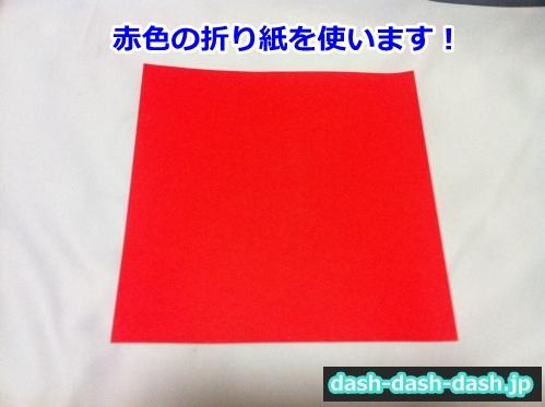 七夕 金魚 折り紙01