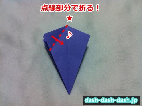 朝顔 折り紙 折り方 簡単19