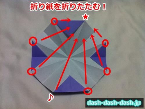 朝顔 折り紙 折り方 簡単18