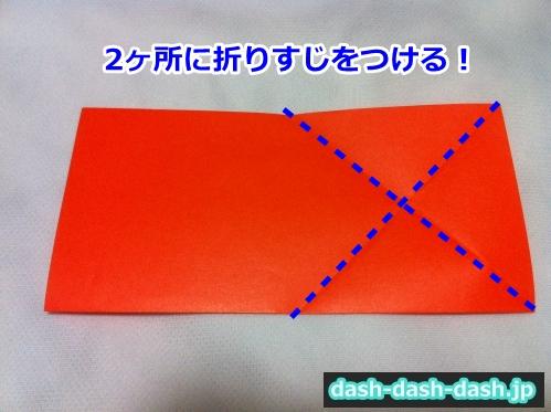 星 折り紙 七夕04
