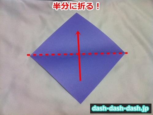 朝顔 折り紙 折り方 簡単02