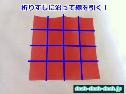 ひまわり 折り紙 折り方 簡単22
