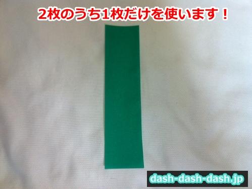 折り紙 ひまわり 葉っぱ 折り方08