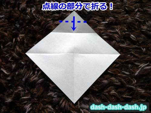 織姫 折り紙 折り方 簡単17