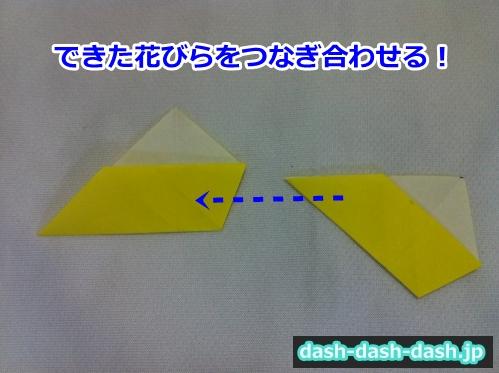 ひまわり 折り紙 折り方 簡単11