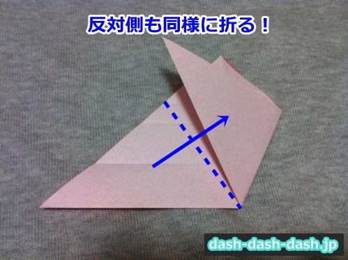 花火 折り紙 折り方 簡単08