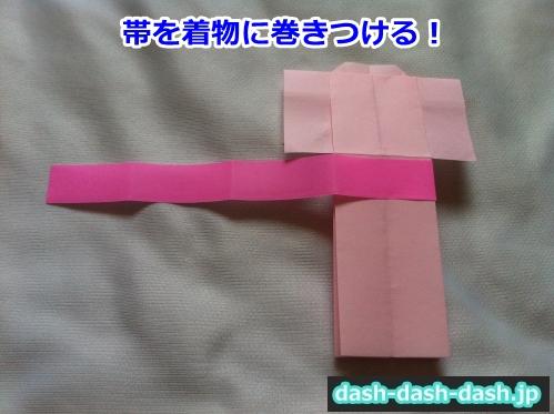 着物 折り紙 簡単 折り方14