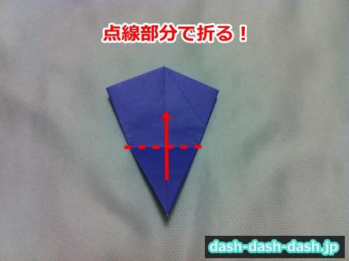朝顔 折り紙 折り方 簡単28