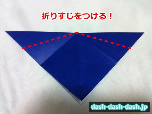 彦星 折り紙 折り方08