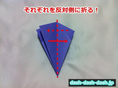 朝顔 折り紙 折り方 簡単24