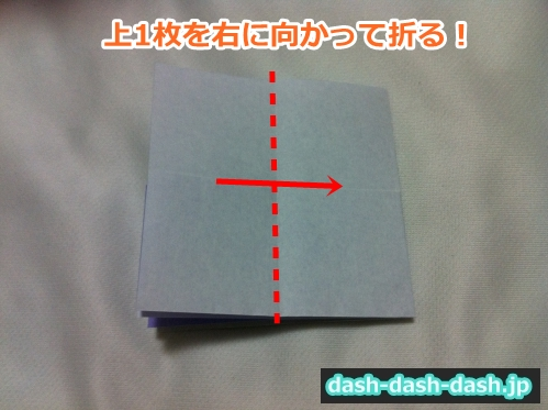 あじさい 折り紙 簡単 作り方05