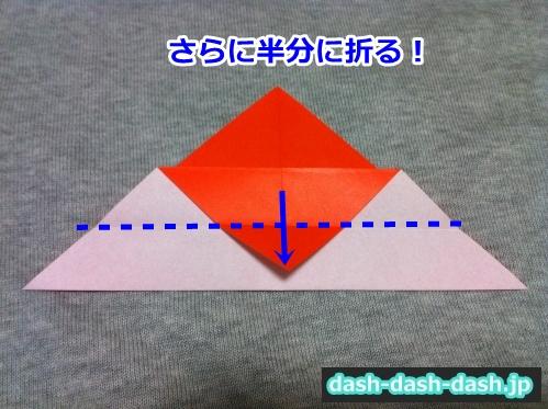 花火 折り紙 折り方 簡単04