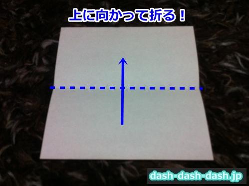 星 折り紙 七夕02