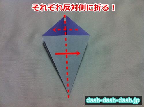朝顔 折り紙 折り方 簡単12