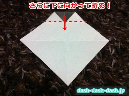 彦星 折り紙 折り方19