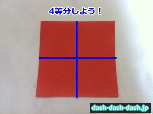 ひまわり 折り紙 折り方 簡単15