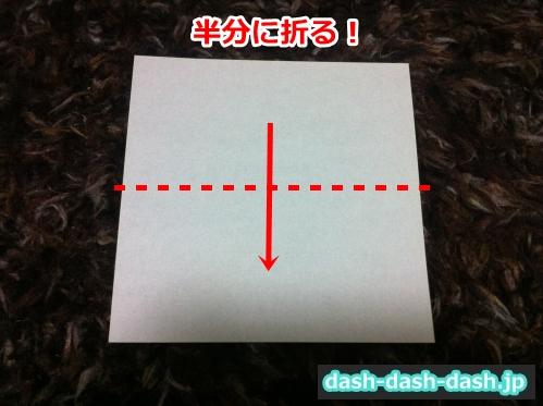 彦星 折り紙 折り方03