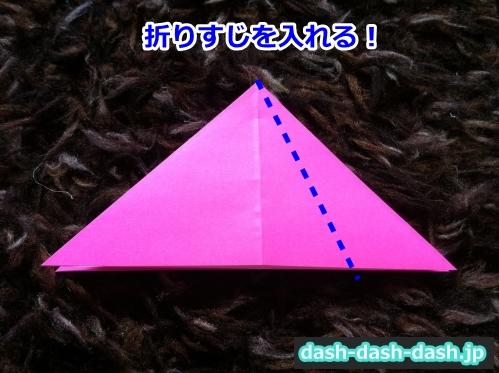 織姫 折り紙 折り方 簡単07