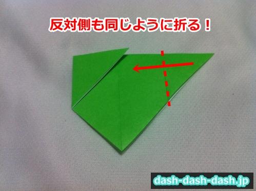朝顔 葉っぱ 折り紙05