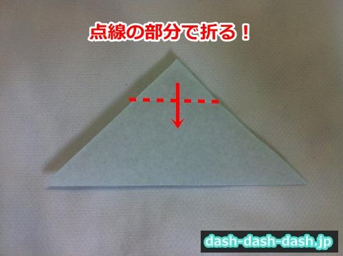 折り紙 ひまわり 葉っぱ 折り方03