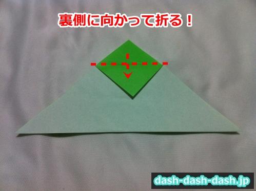 あじさい 折り紙 簡単 作り方10