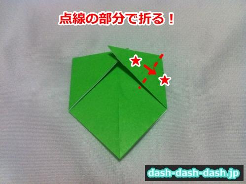 朝顔 葉っぱ 折り紙09