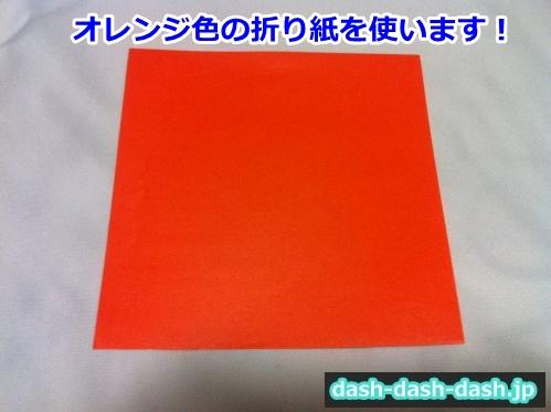 星 折り紙 七夕01