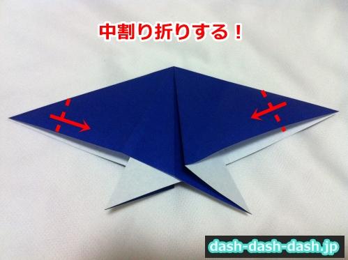 彦星 折り紙 折り方12