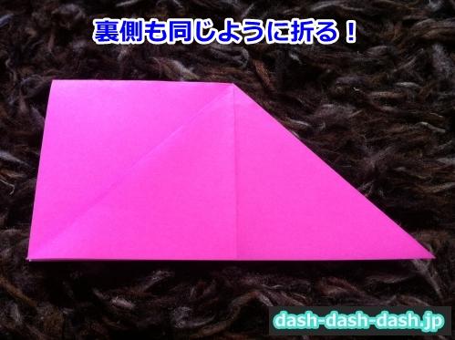 織姫 折り紙 折り方 簡単06