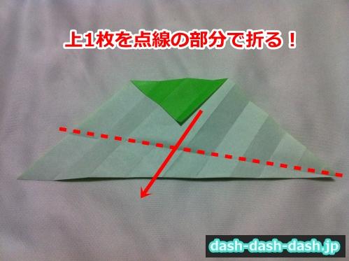 あじさい 折り紙 簡単 作り方15