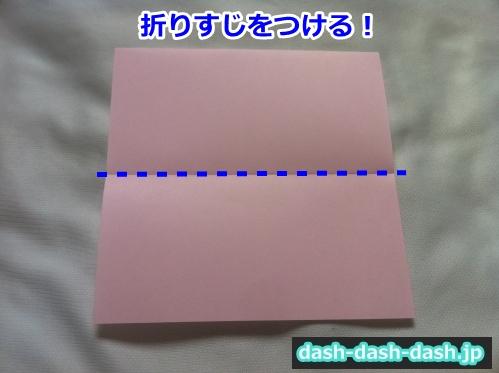 着物 折り紙 簡単 折り方02